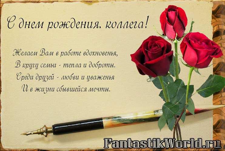 вам с днем рождения поздравления: